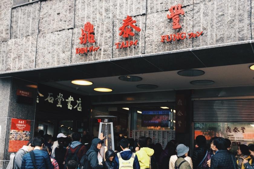 Din Tai Fung Xinyi